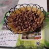 直销供应批发一年生旱半夏种茎 中药材种子 高品质出芽率旱半夏