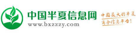 中国半夏信息网